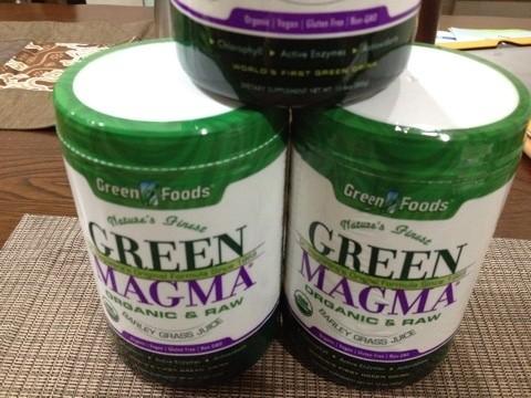 アイハーブの酵素が活きた青汁のグリーンマグマが美味しい!