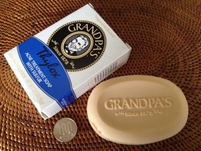 アイハーブおすすめアクネ用のグランパのニキビ防止石鹸写真