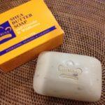 1番好き ヌビアン石鹸 シアバター -iHerb 個人輸入