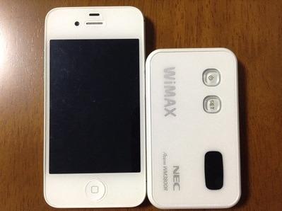 wimax2+はAUで買うのと格安プロバイダで買うのと何が違うのか?