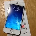 au iPhone5S 一括0円 福岡南部
