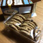 小麦アレルギー対策 Lucy's Gluten Free Chocolate Chip Cookies ナッツ・ミルク・卵もフリー