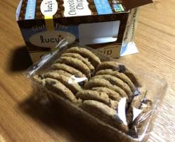 gliutenfree_cookie