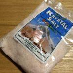 iherb 塩洗浄におすすめヨウ素を含まない天然塩はミネラルも豊富