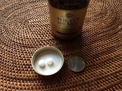 【葉酸塩】Folateと葉酸Folic Acidの違い 葉酸の効果効能