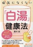 玄米は実は身体に毒?!寝かせ玄米や発酵玄米を作る時の注意点!