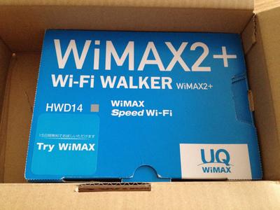 2015年11月wimax2+最安値、実質月額比較
