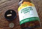 【ビタミンB】活性型・補酵素型 Country LifeビタミンBコンプレックス Coenzyme