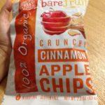 美容によさそうなお菓子 Bare Fruit Crunchy Cinnamon Apple Chips アイハーブおすすめブログ
