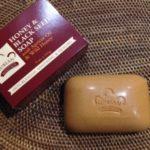 ヌビアン Honey & Black Seed Soap ハニーの甘さが良い:アイハーブおすすめブログ