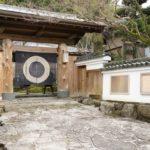 梅の花 太宰府別荘自然庵 贅沢懐石を満喫してきました!