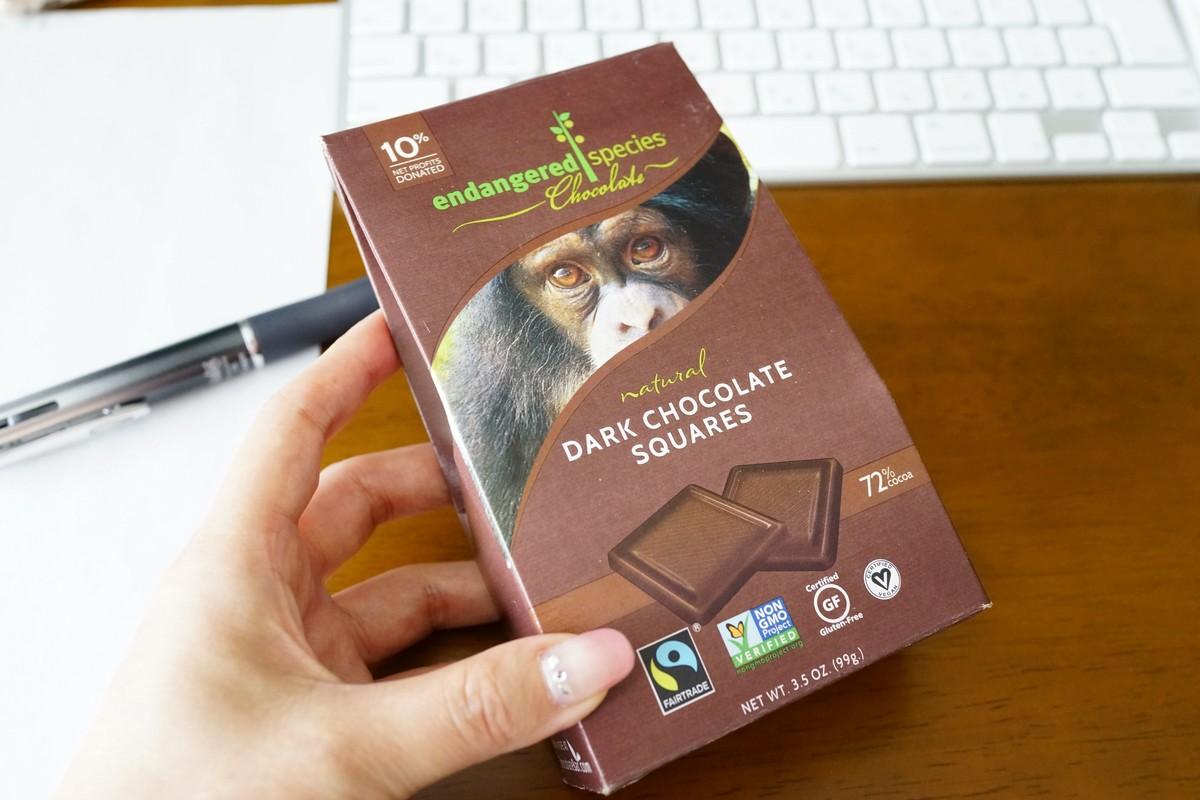 アイハーブ Endangered ミルクチョコ好きでも食べられるダークチョコ カカオ72%レビュー