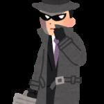 スパイが見張ってるよ~