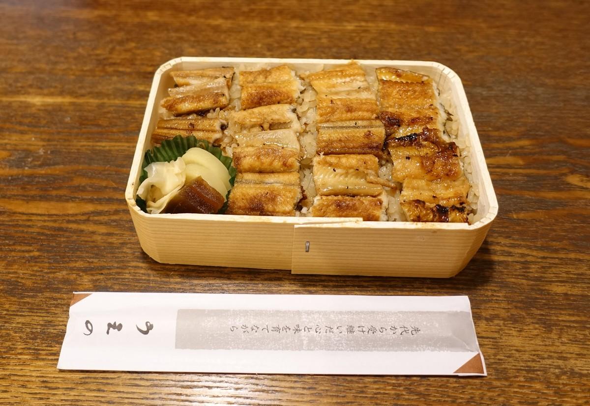 宮島観光と言えば、穴子飯のうえの!うえのの穴子飯弁当の写真