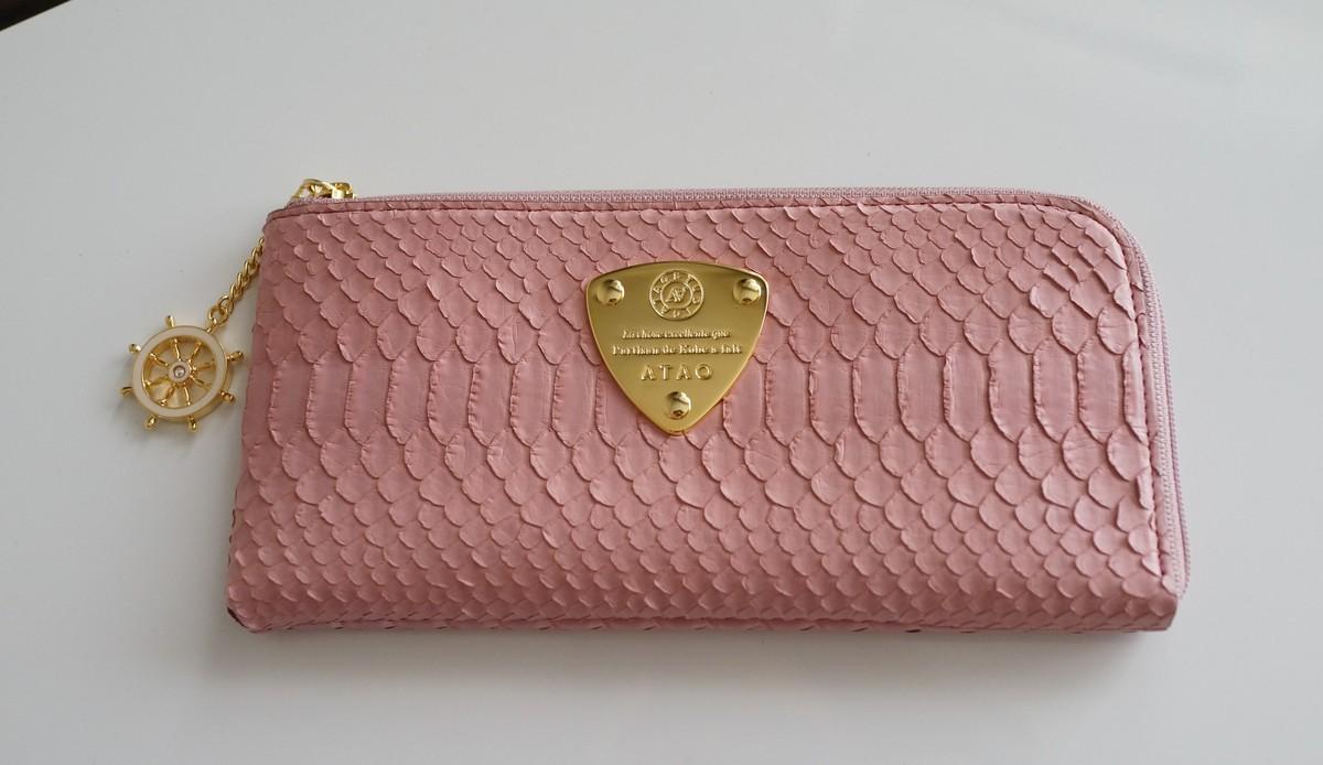 主婦にもATAOの薄くて軽くてコンパクトなL字長財布がおすすめな3つの理由 ATAOの外観参考画像