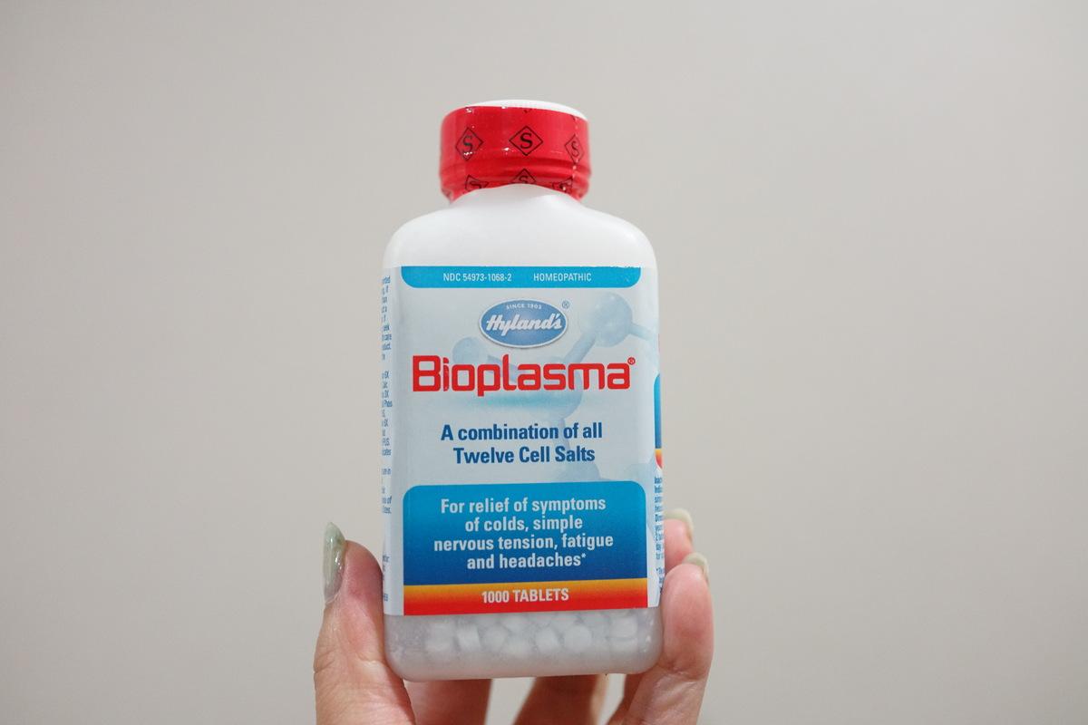iherb アイハーブ Hyland's  Bioplasma バイオプラズマ、1000錠 効果レビュー参考写真
