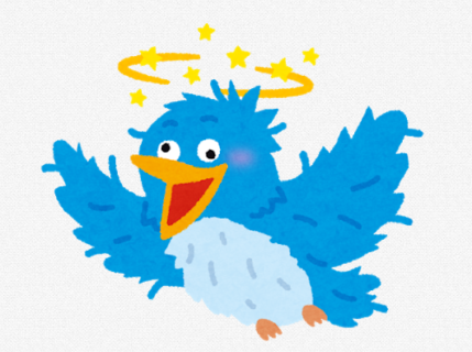 twitterのSMS認証コードが届かない時の対策