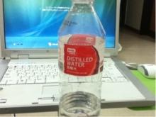 $本当は18歳。早く魔法が解けます様に。。-シンガポールの蒸留水